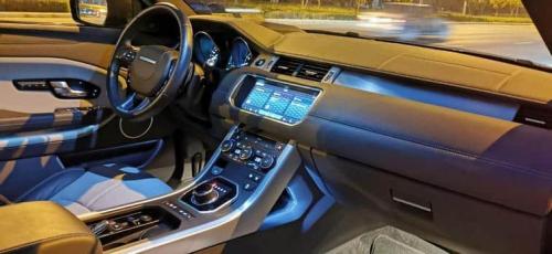 Range Rover Evoque 7