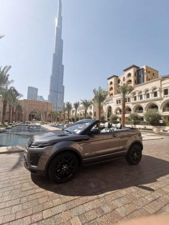 Range Rover Evoque 2