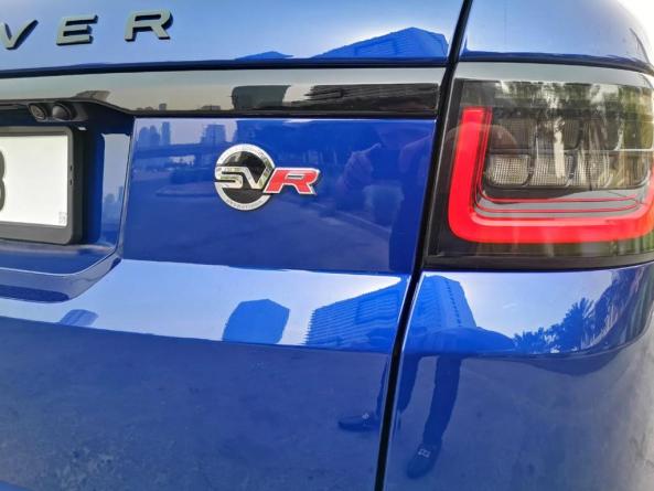 Range Rover SVR 2020 4