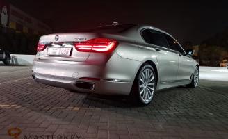 BMW 7 Series – 2017
