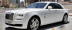 Rent Rolls Royce Ghost 3